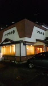 ぴすた・ちお (9)