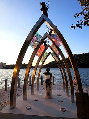 浜名湖・館山寺の一コマ