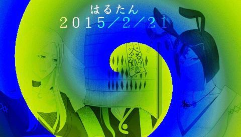 haru_0221.jpg