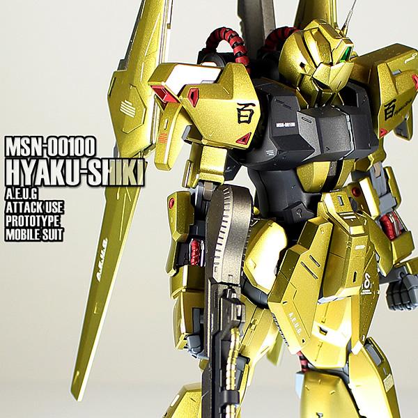 MG 百式 Ver.2.0 製作06