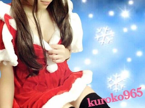 kuro (5)