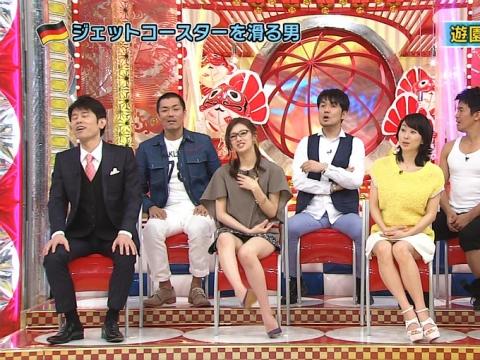 kitagawa (2)