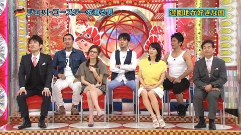 kitagawa (4)