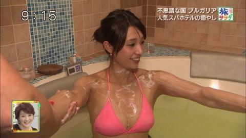 モデルTVレポーター兼モデル広瀬未花、混浴レポでビキニから乳輪が透ける放送事故wwww