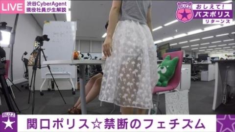 (放送事故)笹木香利アナ、スカートがめくれたまま立ち上がってお尻が…(※写真あり)