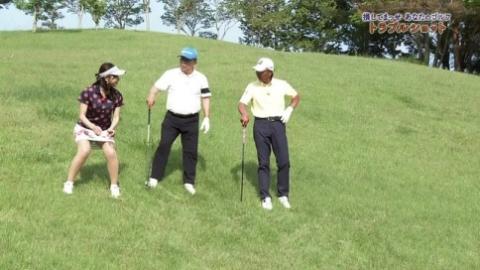 (放送事故)宮崎瑠依アナ、がに股でパンツ丸見えwwwwww2ch「これはエグいwwww」「ZIP☆でも見せろwwwwww」