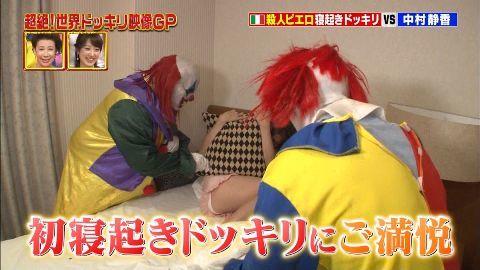 アイドル・TVタレントの放送事故級パ●チラ写真
