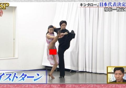 (※写真あり※)カネスマで社交ダンスで教師が見事なパ●チラwwww 「黒ずんでるとこまで見えてて...