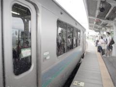 Hodaka Bahnhof