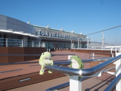 Tokio Haneda Flughafen