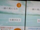 plinkplankplunkさんのブログ-090901_2222~0001-0001-0001.JPG