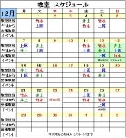 2015-12.jpg