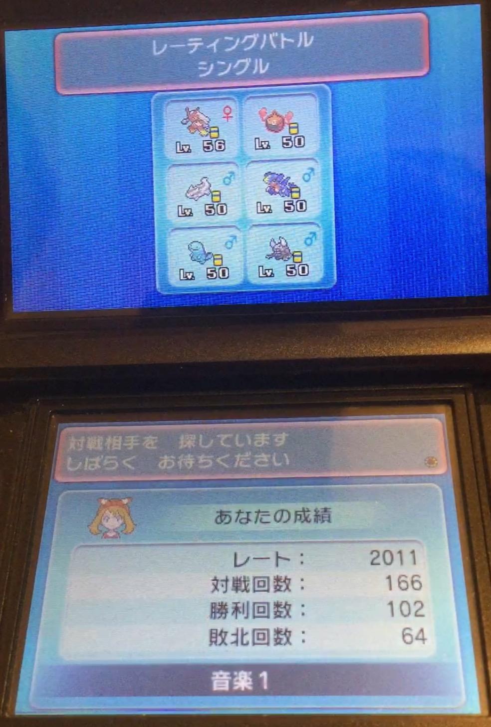201511162154430c8.jpeg