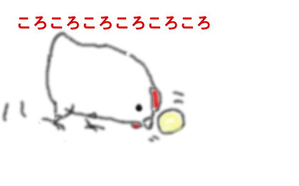 20151129_03.png