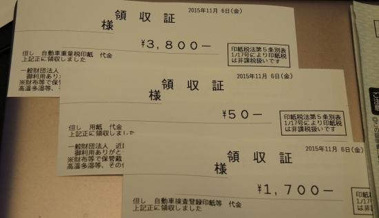 20151118_24