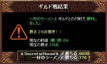 RedStone 15.10.25[03]