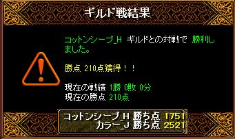 RedStone 15.10.26[03]