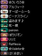 RedStone 15.10.27[02]
