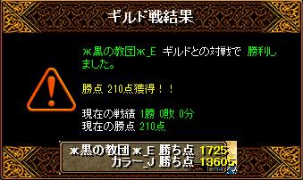 RedStone 15.11.02[04]