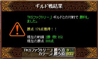 RedStone 15.11.04[05]