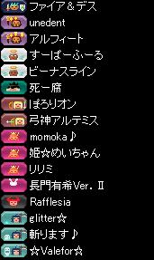 RedStone 15.11.10[03]