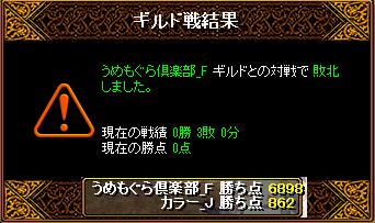 RedStone 15.11.11[02]