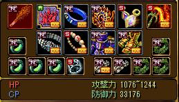 RedStone 15.11.14[04]