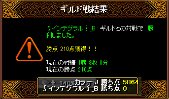 RedStone 15.11.16[03]