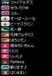 RedStone 15.11.16[02]