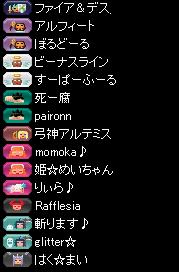 RedStone 15.11.17[04]
