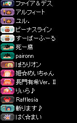 RedStone 15.11.18[02]