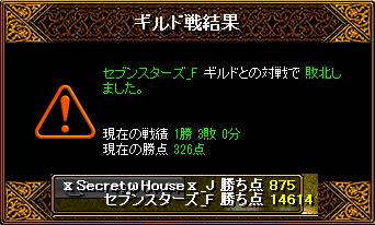 RedStone 15.11.19[03]