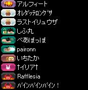 RedStone 15.11.19[01]