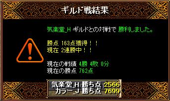 RedStone 15.11.24[03]