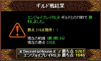 RedStone 15.11.26[10]