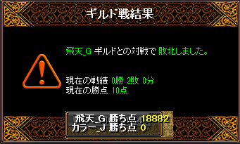 RedStone 15.12.01[06]