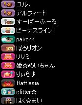 RedStone 15.12.02[02]