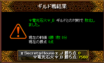 RedStone 15.12.03[08]
