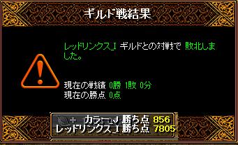 RedStone 15.12.07[03]