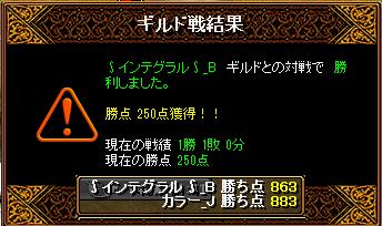 RedStone 15.12.08[04]