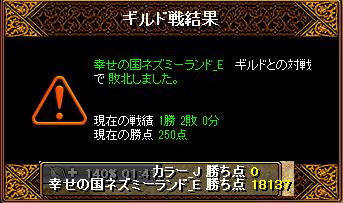 RedStone 15.12.09[05]