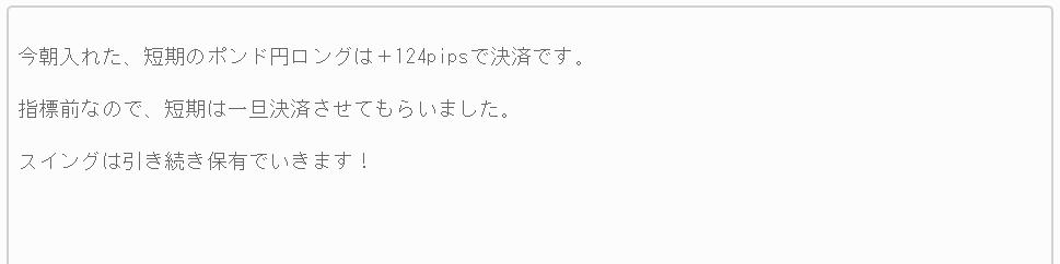 スクリーンショット (207)