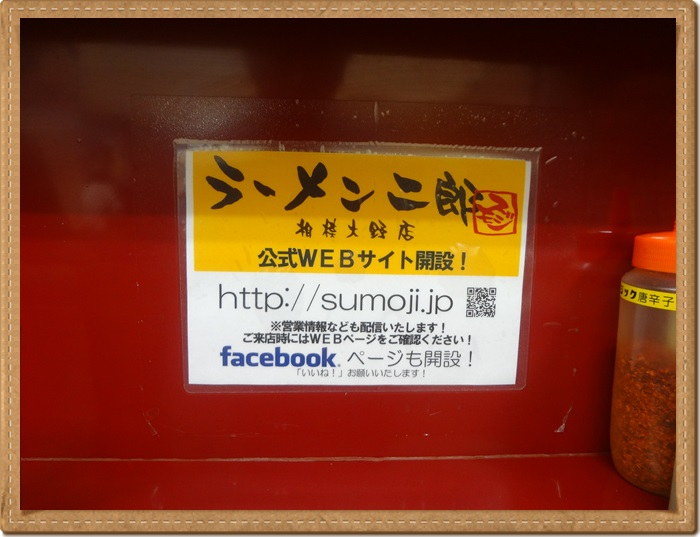 すもじDSC06782
