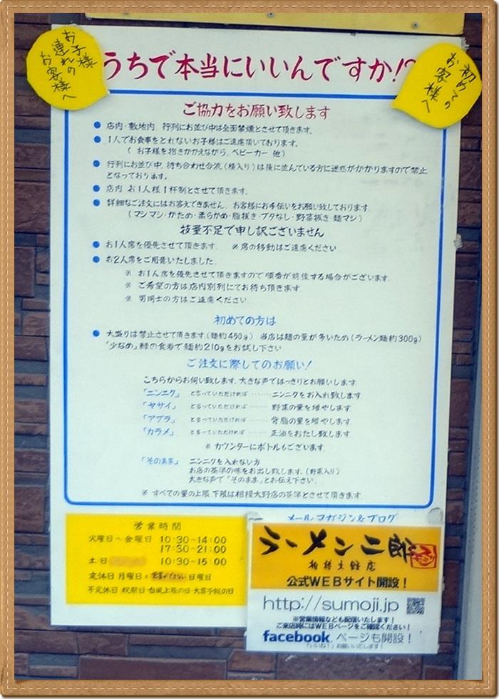 すもじDSC06789