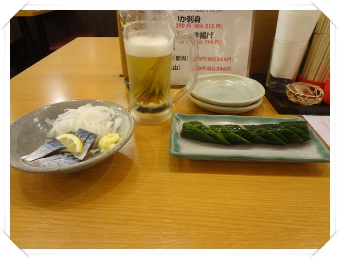 一軒め酒場西新宿DSC06802