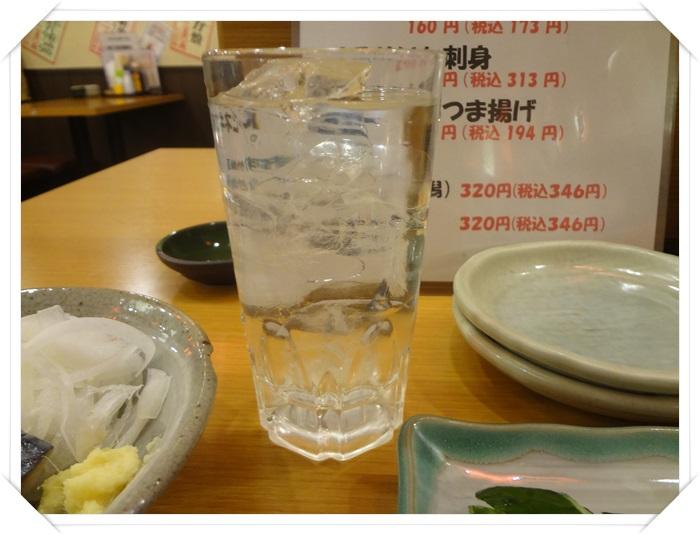 一軒め酒場西新宿DSC06803