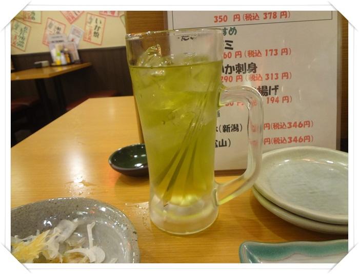 一軒め酒場西新宿DSC06805