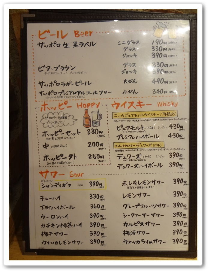 テング酒場@神田DSC06880
