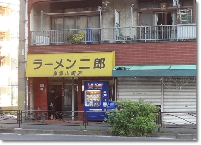 川崎二郎DSC07026