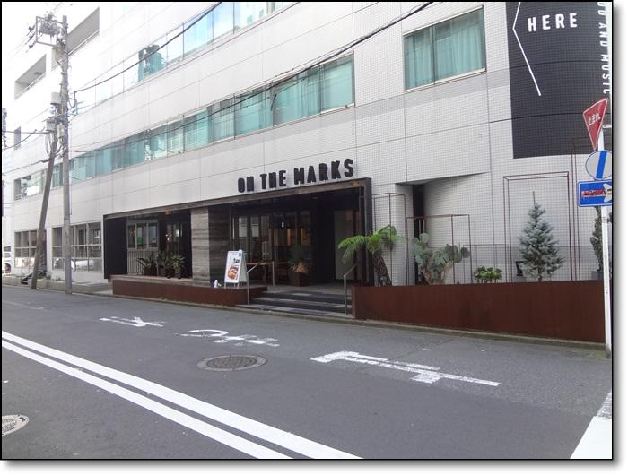 川崎散策DSC07037